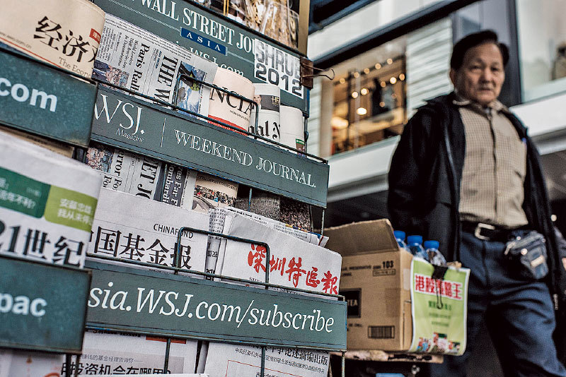為利忘義?在中國賺大錢的西方媒體搞自我審查