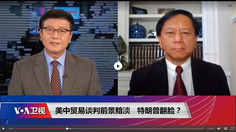 為什麼美國生病要中國吃藥