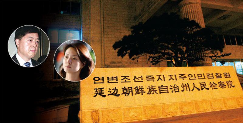 劉芳菲丈夫命案傳被謀殺 習要揪常委級別凶手
