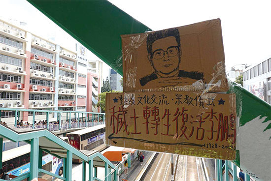 李鵬告別式權鬥異常 王滬寧往左拉習 為鎮壓香港鋪路