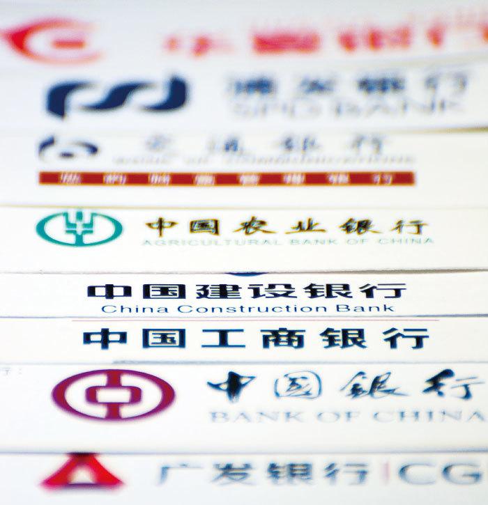 >中國的債務可能引發下一次金融危機?