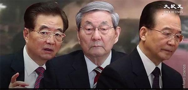 胡錦濤缺席李鵬喪禮 拒背兩大黑鍋