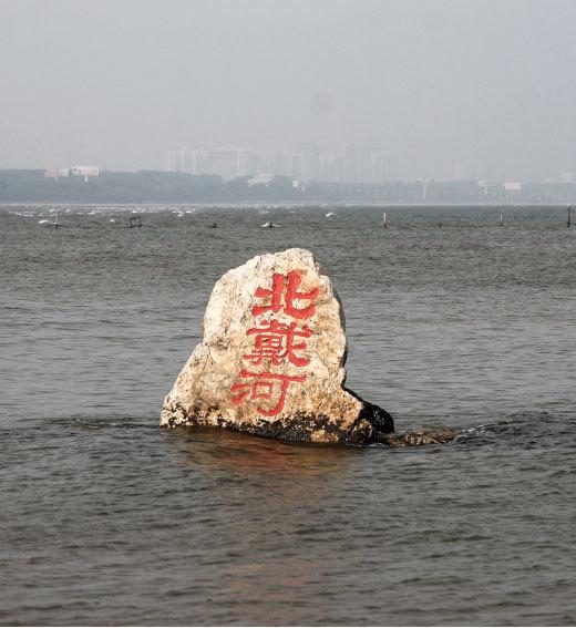 香港是北戴河會之刺 習嚥不下也吐不出