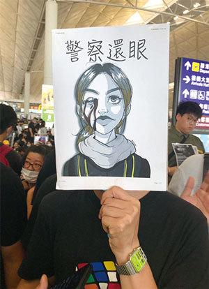 8.12逾萬港人塞爆機場怒吼「警察還眼」