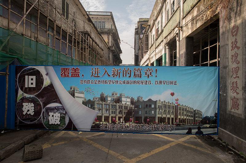 >香港樓市暴跌 大陸地產入寒冬 央行再放4萬億「舊改」