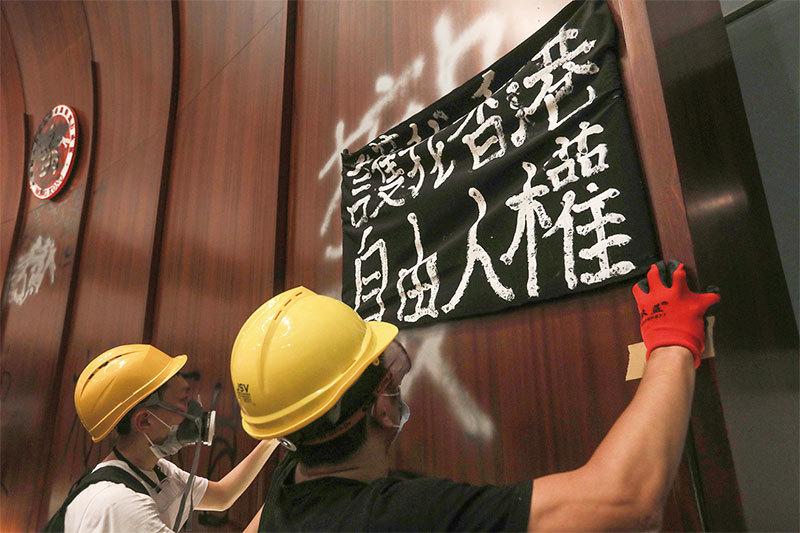 外媒:反送中轉為民主化運動 香港預演中國政治前景