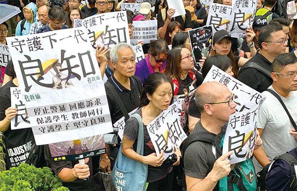 守護孩子 8.17香港教育界2.2萬人冒雨遊行