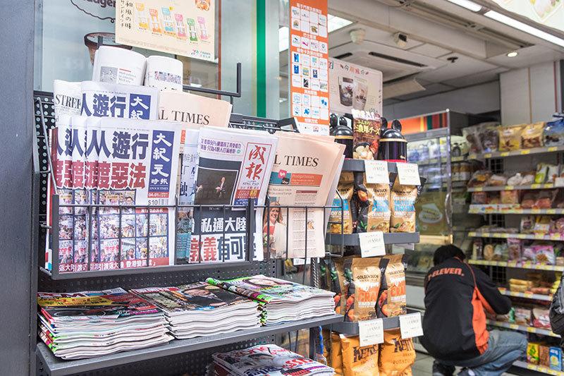 香港最困難時刻《大紀元時報》遭7-Eleven無理下架