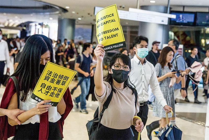 >港人抗爭步入轉折期 金融地位將不保 外媒:香港困局滑向危局