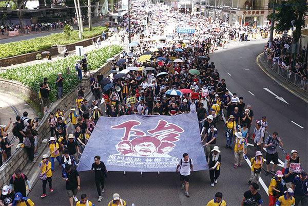 習近平對香港局勢表態 權欲害了林鄭