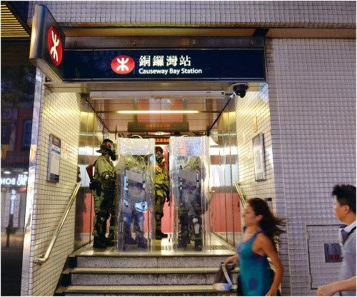 >9.8香港變相戒嚴 港警濫捕市民