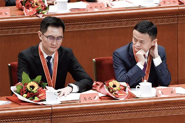 馬雲被退休 馬化騰被辭職 北京二次「打土豪」奪浮財