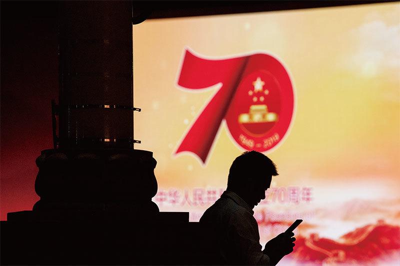 >70年國慶還是國殤? 北京風聲鶴唳高壓擾民