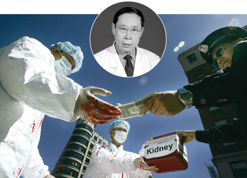 吉林醫院廣告 促銷免費10例肝移植 專家震驚