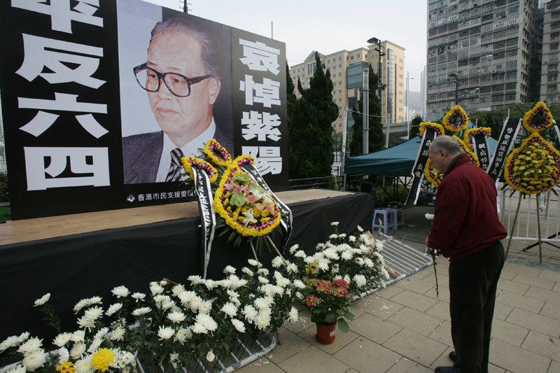 百年趙紫陽 一個恥於殺戮的共產黨總書記