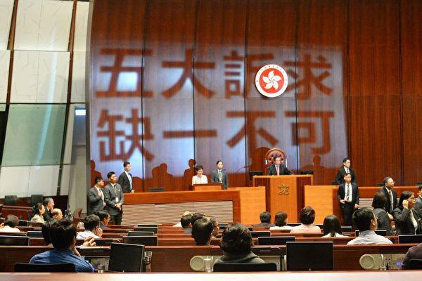 北京撤換林鄭或答應五大訴求? 香港局勢分析