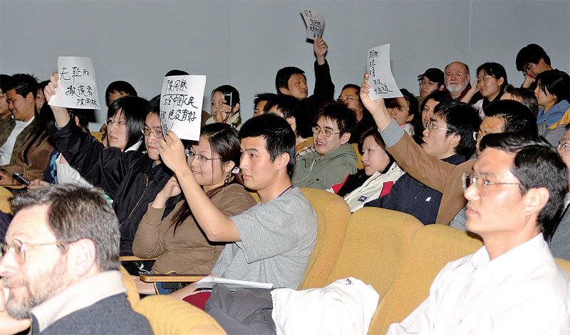 中國學生會箝制學術自由 應予取締