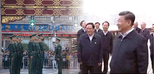 賴昌星式紅樓曝光 習提前赴上海楊浦