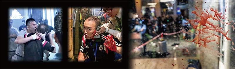 香港太古血案 中共設局打超限戰