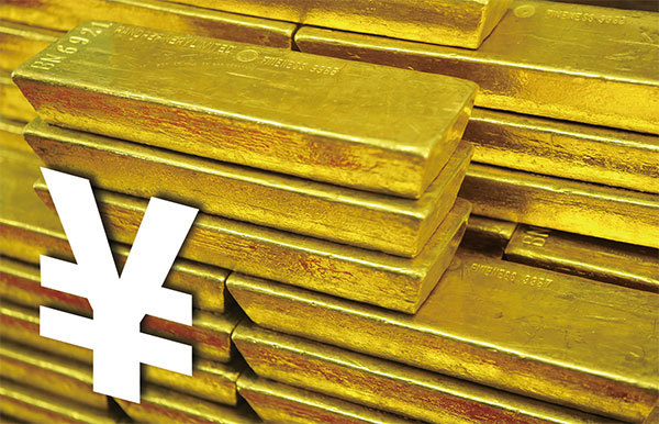 中共囤積黃金覬覦金本位 暗布對美貨幣超限戰