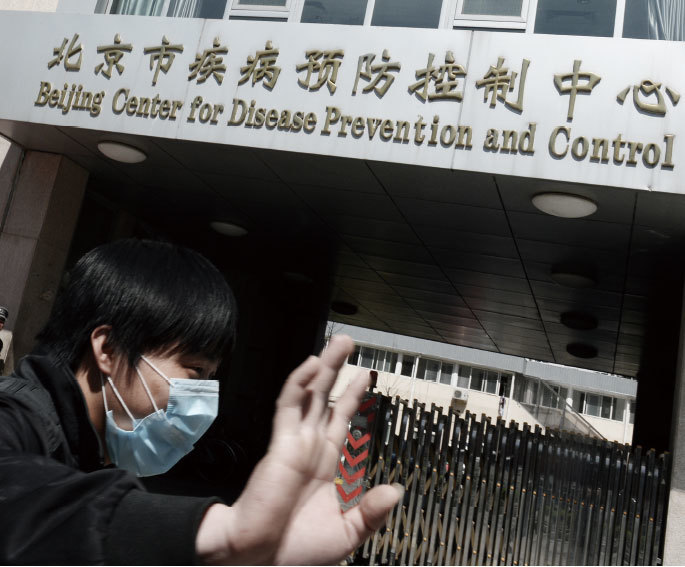 鼠疫再現中國 大瘟疫前兆?