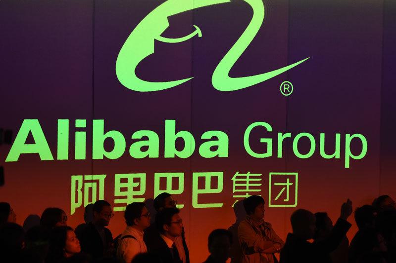 >阿里巴巴重返香港 亂局上市 洩露中共經濟機密