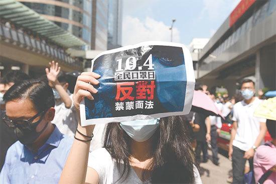 >香港高院裁定《禁蒙面法》違憲 中共惱羞成怒引爆中港法律戰