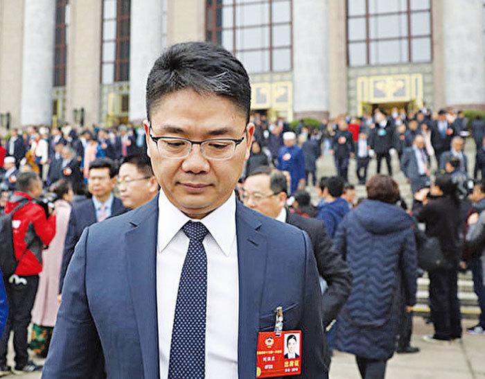 大陸富豪套現破紀錄 劉強東轉外匯1億被罰3000萬