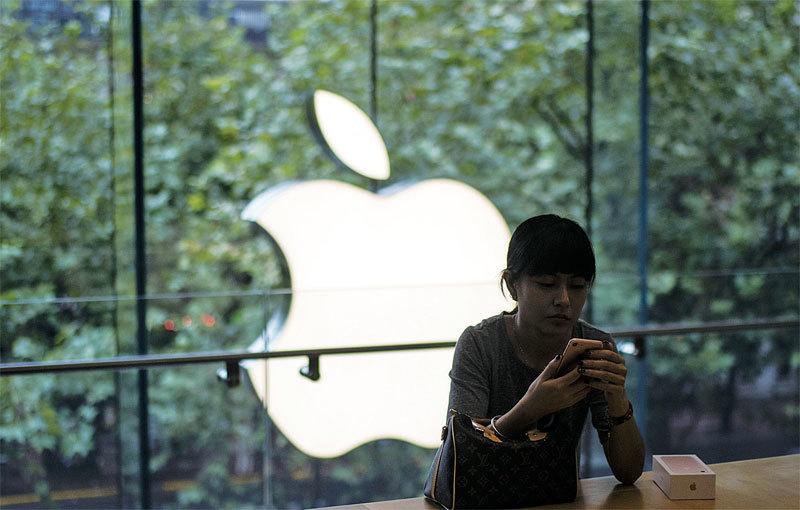蘋果屈膝 在貴州儲iCloud資料