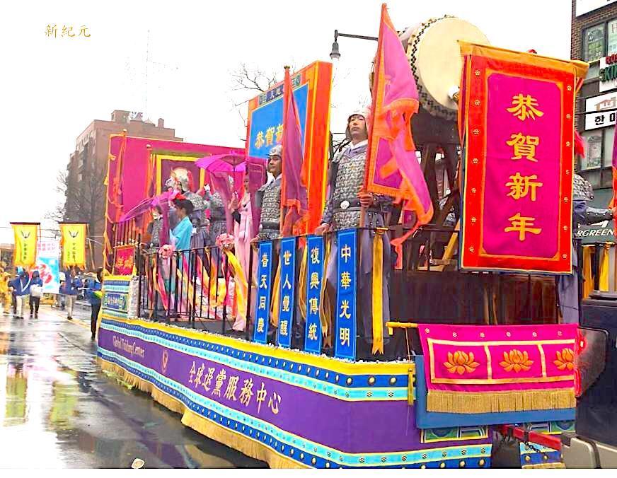 《談節說文》初一中國新年知多少(影像 )|#新紀元