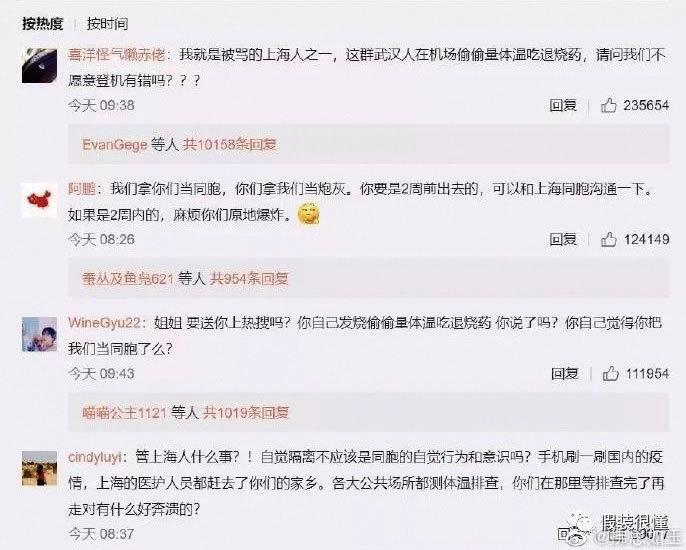 >上海人和武漢人同室操戈, 大阪人卻給湖北遊客延長了簽證