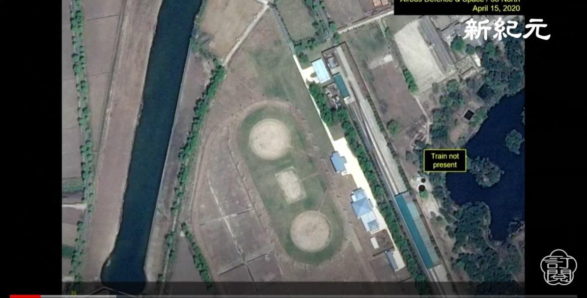 >25日美國智庫「北緯38度」發布最新衛星圖片,顯示一列長約250米的火車於4月21日至23日期間,停泊在朝鮮東部元山(Wonsan)市一個金氏家族專用的火車站內