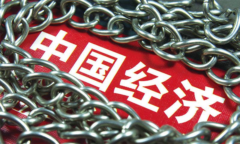 危機重壓 北京力圖資產回流