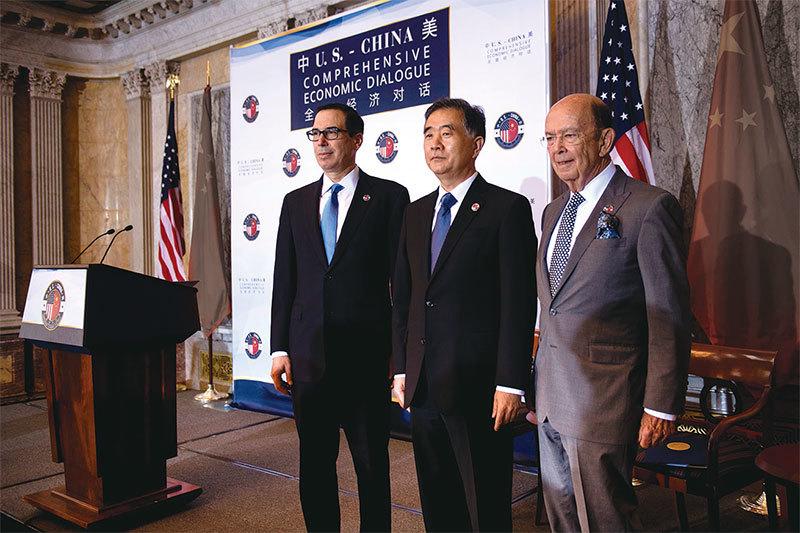 「百日計畫」結束 中美啟動首輪經濟對話
