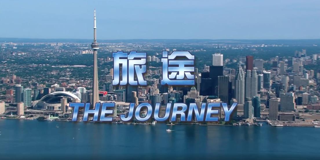 【推薦 勵志 感人 電影】《旅途》清新的旋律 |#新紀元