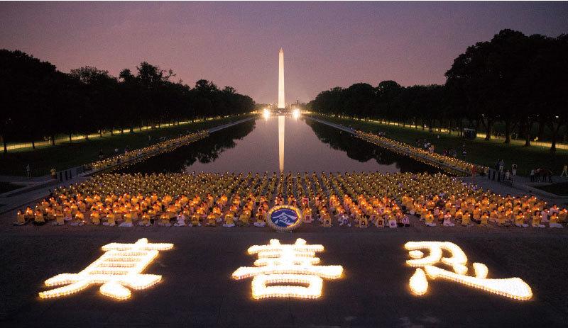法輪功反迫害18年 241萬人聯署舉報江澤民