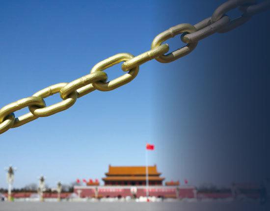 中共權力裂變 數字貨幣洗劫財富