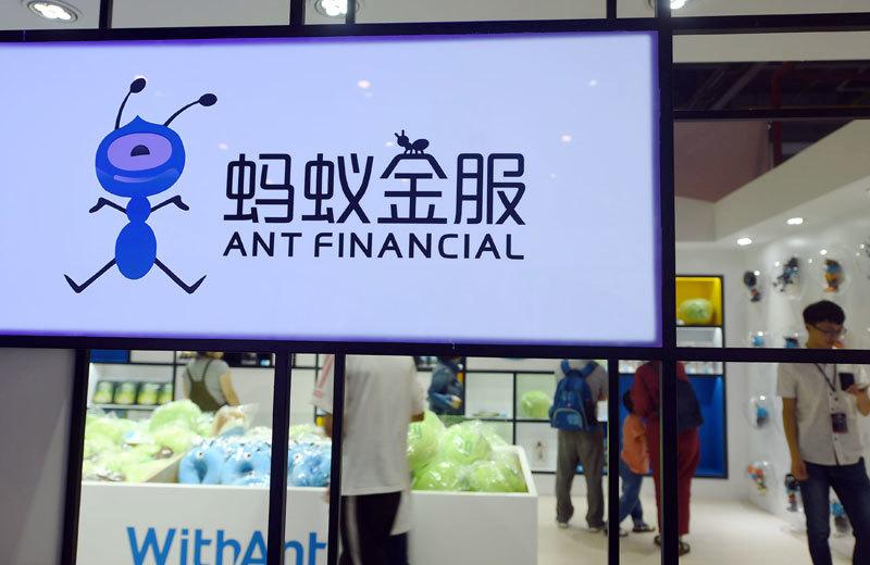 >參與螞蟻 IPO 的投行可否履行盡調職責?