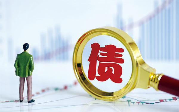 恆大債務風波 中共經濟潰而不崩的「祕訣」