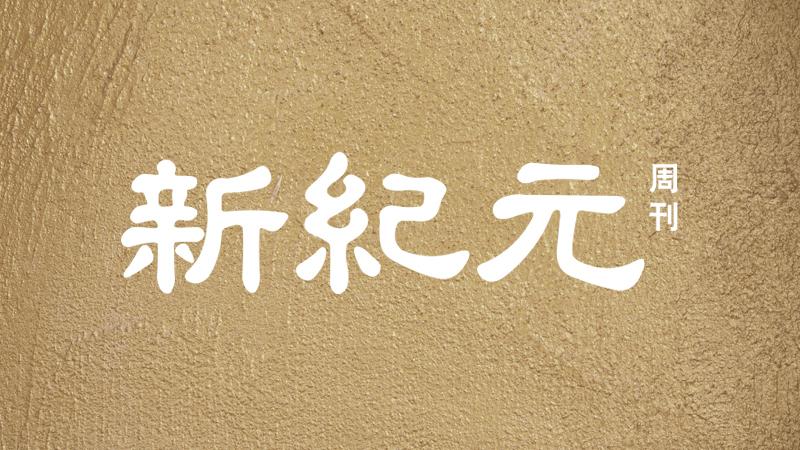 別鬥了,來臺灣逛逛吧-----台灣女孩寫給大陸大叔的信