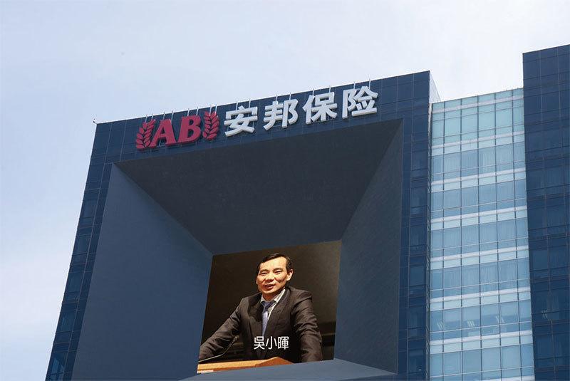 北京懲治內保外貸 紅二代挺習出大動作