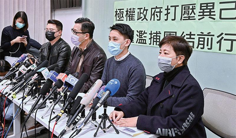 >時事評論員 程翔: 香港大抓捕及改變史實  中共特色