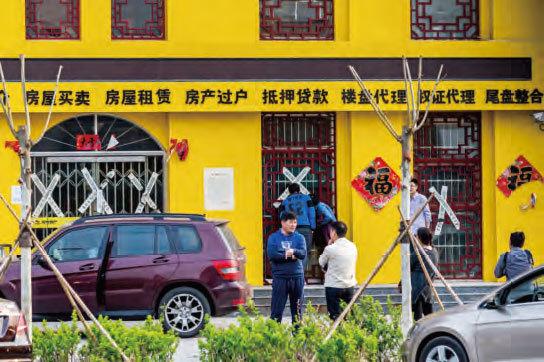 >中國房地產政策變化的方向 令人不安