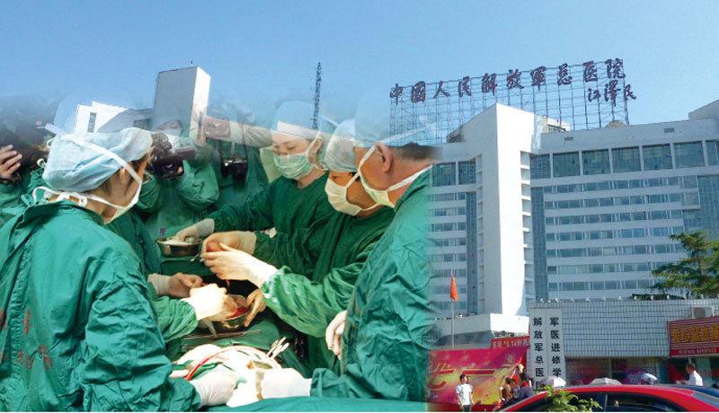 301醫院涉高層暗殺 神祕「元帥樓」曝光