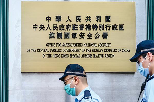 拒宣誓效忠中共 香港公務員或被迫離職