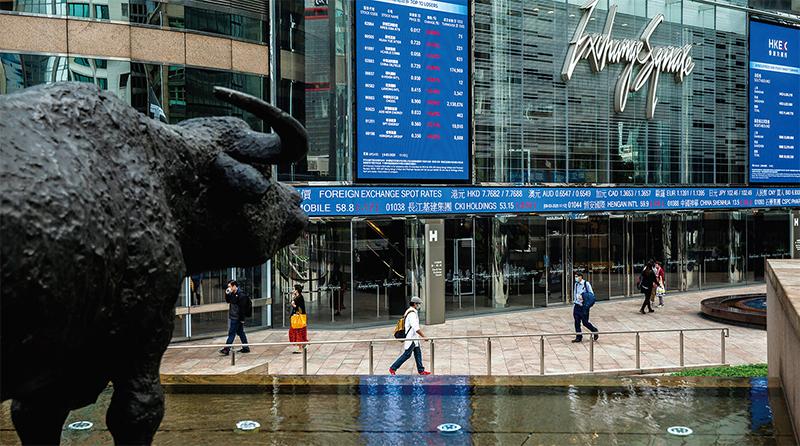>中美爭霸 香港是戰場 北京為股市圈錢全面備戰