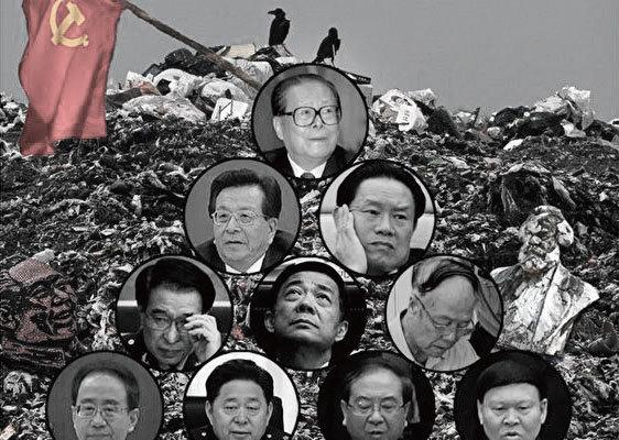>中共「黨領導一切」的五大謬誤