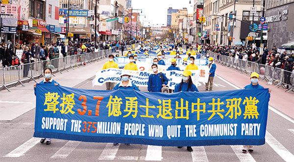 >3.7億人退出中共黨團隊 中國退黨潮比蘇聯更壯觀