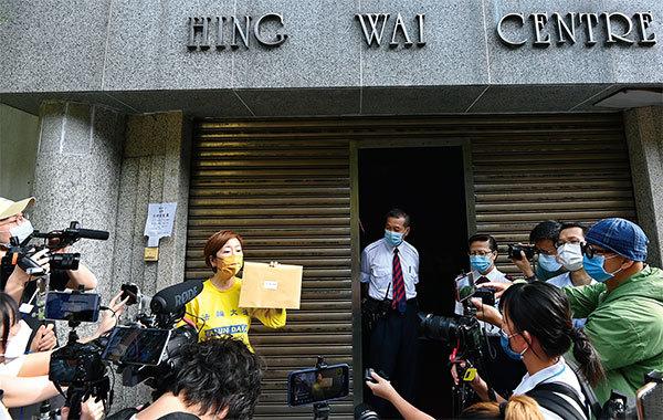 >抗議大公報誣衊 香港法輪功學員促撤文並道歉