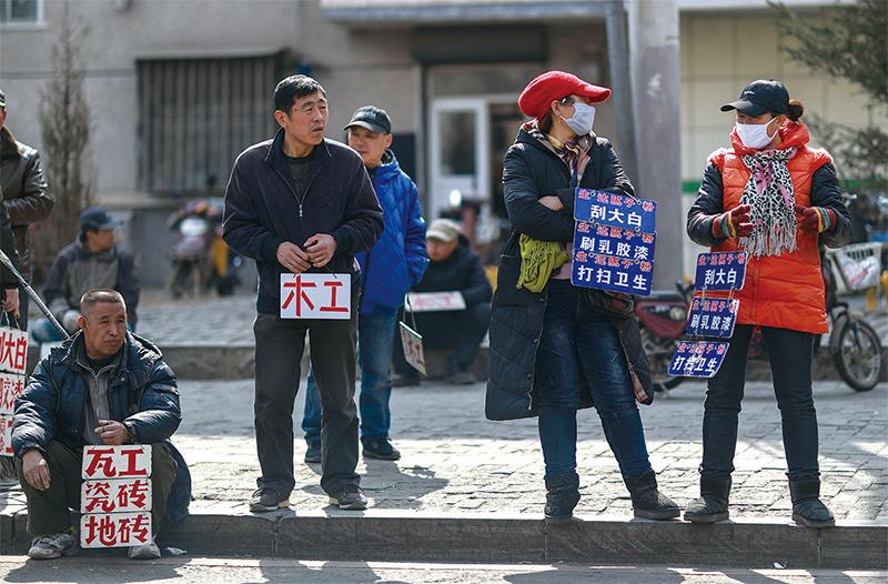 人口危機正在衝擊中國經濟